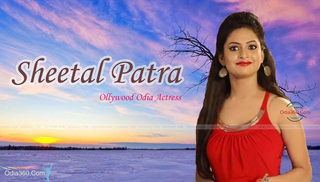 Sheetal Patra Odia Ollywood Movie Actress Hd Wallpaper With