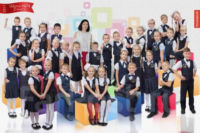 Общая фотография школьного класса или группы детского сада ...