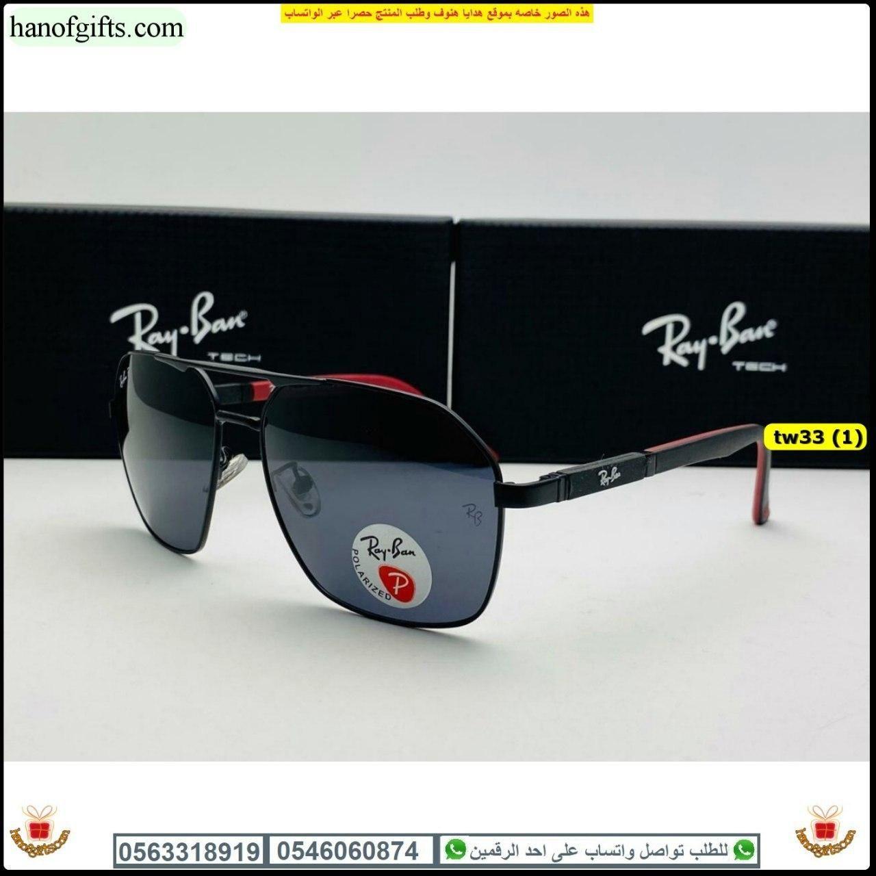 نظارات ريبان ٢٠٢٠ مع علبة و كرت الماركه درجة اولى هدايا هنوف Oakley Sunglasses Sunglasses Glasses