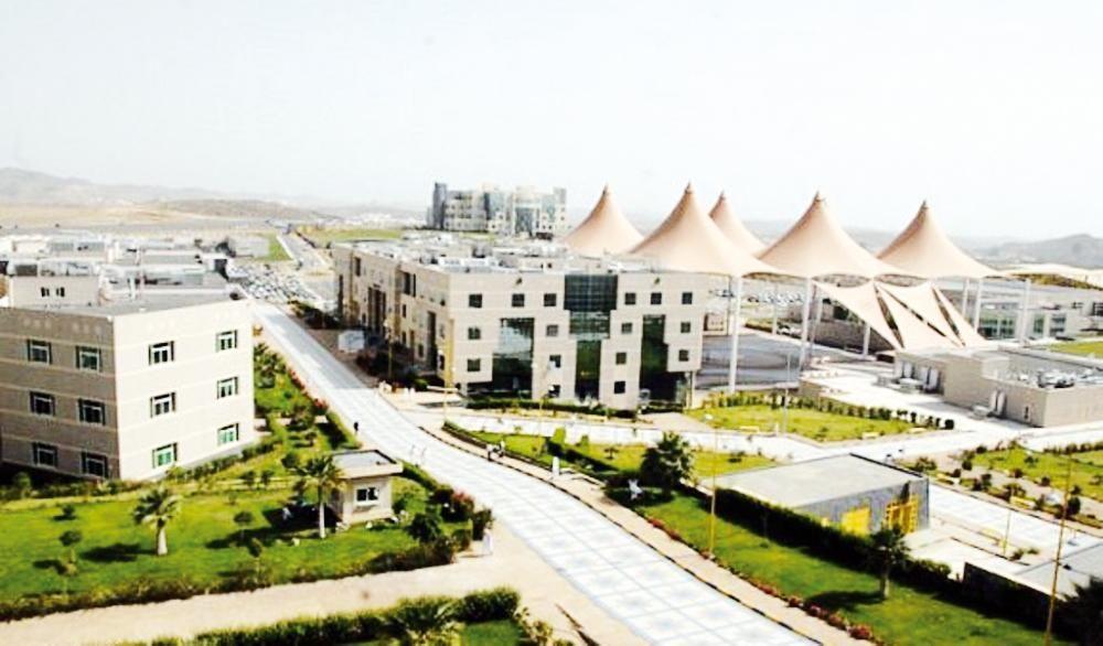 مستشفى قوى الامن الرياض