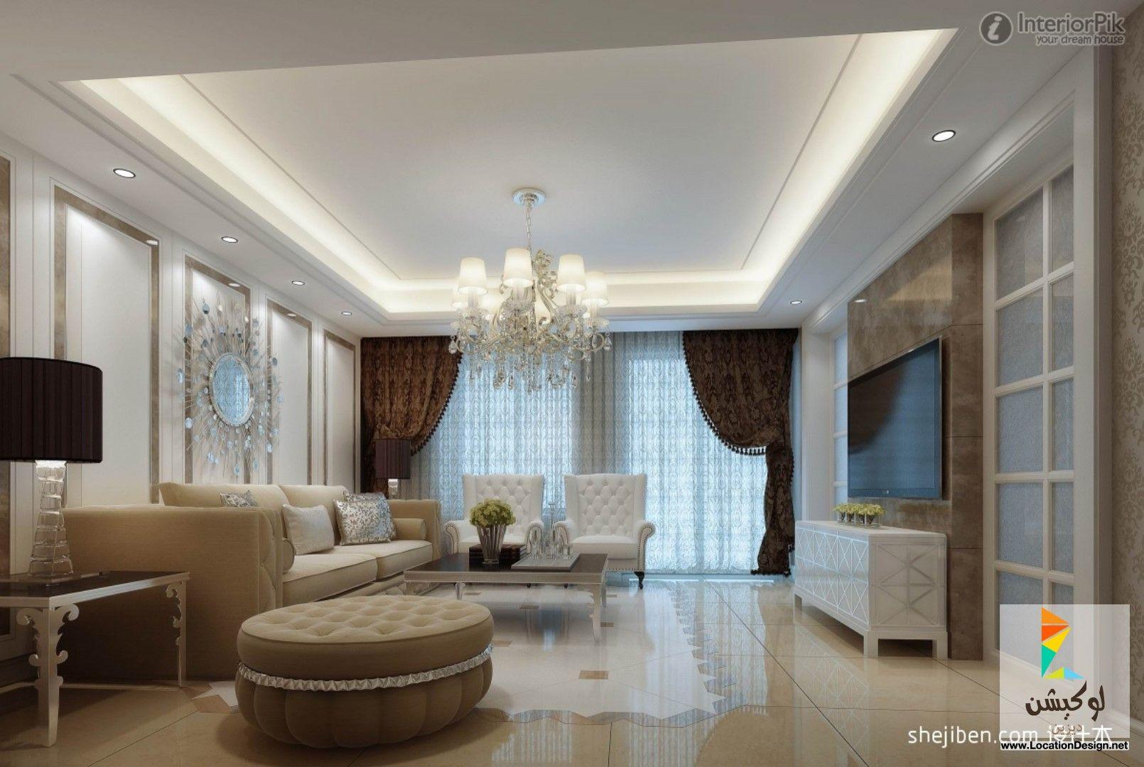 ديكورات غرف معيشة مودرن لوكشين ديزين نت False Ceiling Living Room False Ceiling Bedroom Ceiling Design Living Room
