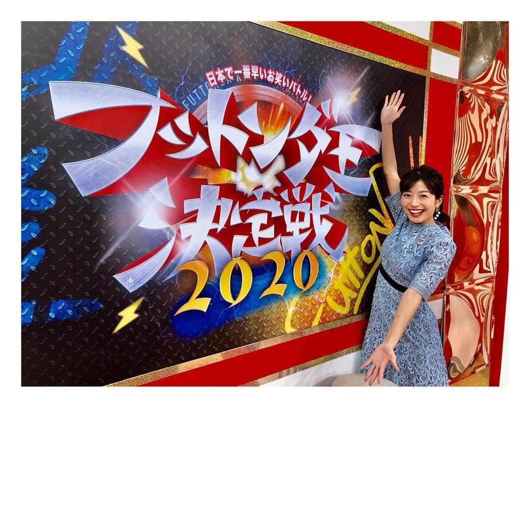 戦 決定 フットンダ 2020 王