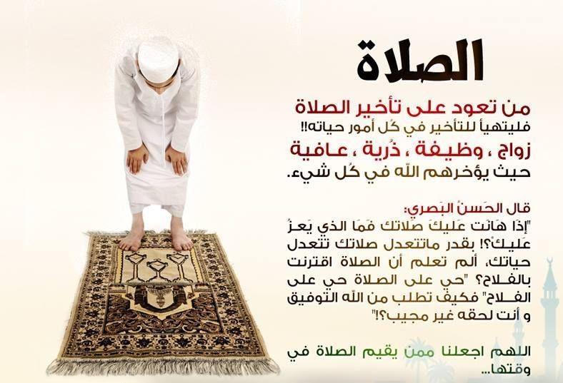 Pin By Zeinab Mokbel On Din Ul Islam دين الإسلام Baseball Cards Islam My Way