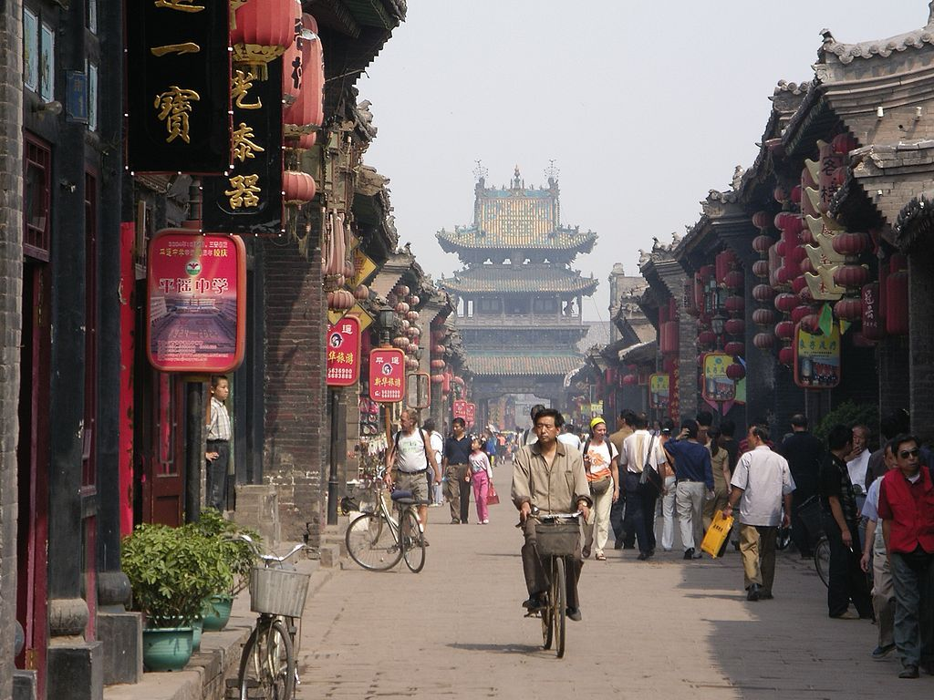 Pingyao, China.  Its history dates back some 2,700 years, and is one of the best preserved ancient cities in the known world.