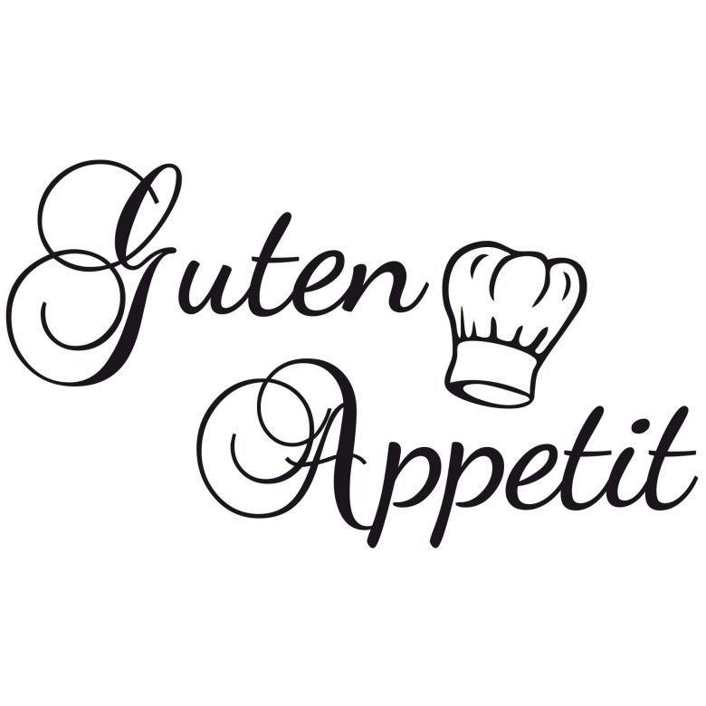 Typografie Wandtattoo - Guten Appetit 02 - Wandbild ...