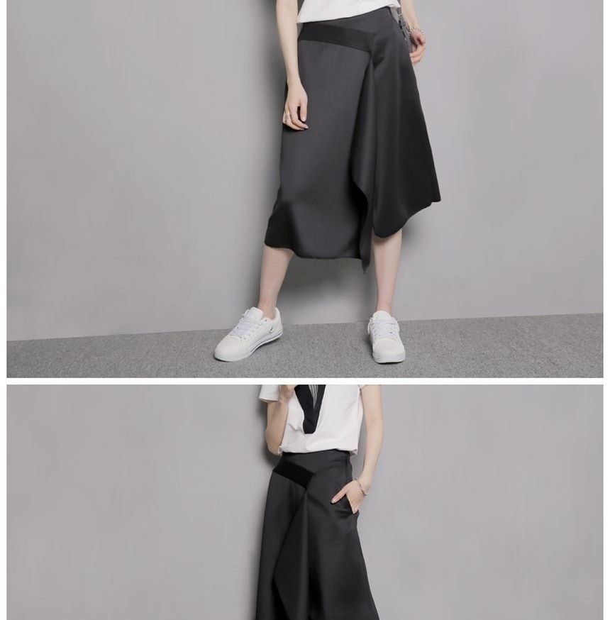 Sonne High-Waist Asymmetric A-Line Skirt | YESSTYLE