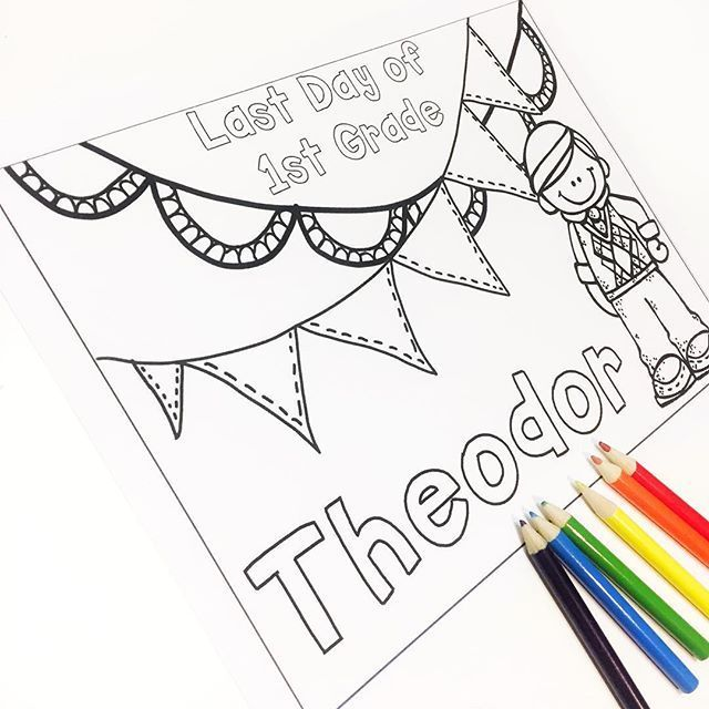 last day of school name coloring pages that are editable