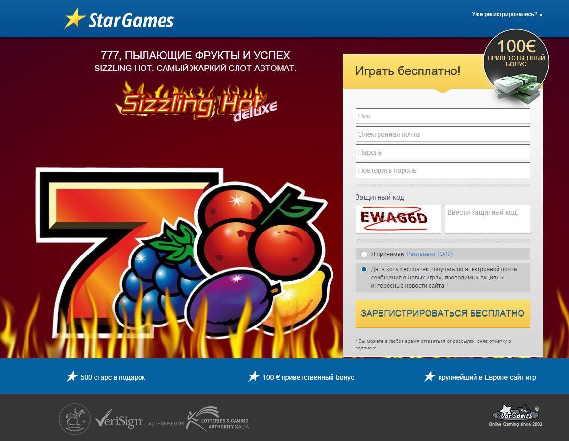 Www.Startgames.Pl Casino