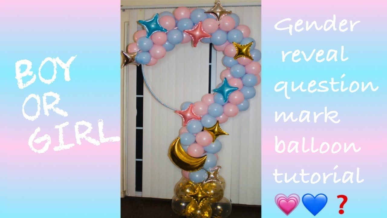 Question Mark Balloon Gender Reveal How To Gender Reveal Balloons Balloons Gender Reveal Party Decorations