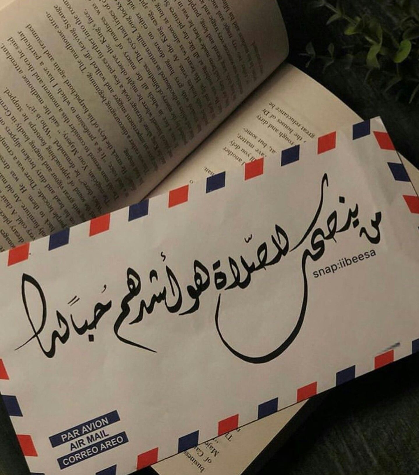 Pin By La Reina Aya On كتابه على الورق Words Quotes Arabic Calligraphy