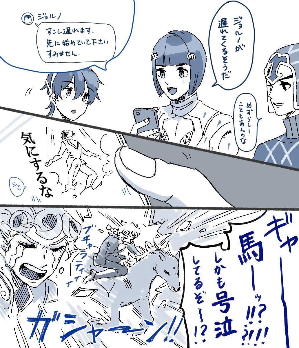 ささめ屋 12kanoha さんの漫画 38作目 ツイコミ 仮 落書きイラスト アニメスケッチ ジョジョ 面白い