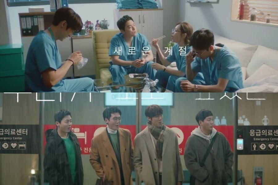 """Watch: """"Hospital Playlist"""" Shows The Warmth Of An Ordinary Life In New Teaser For Season 2"""