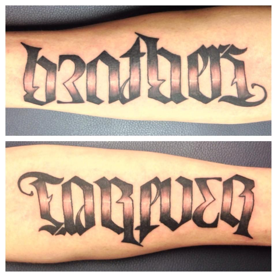 Brothers Forever Tattoos By Peter Struble Arabic Calligraphy