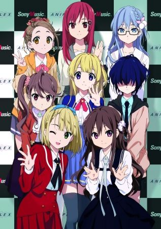 These Are the Successful Candidates of the Digital Idol Project