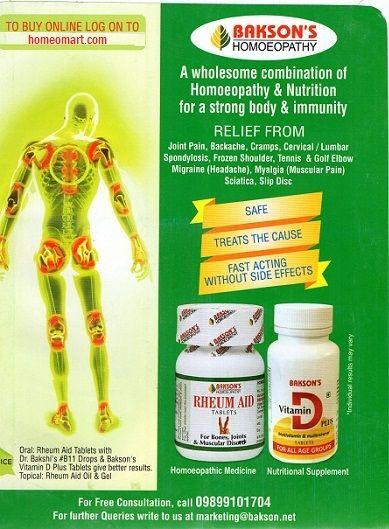Bakson Vitamin D Plus Tablets - Nutritional Supplement for