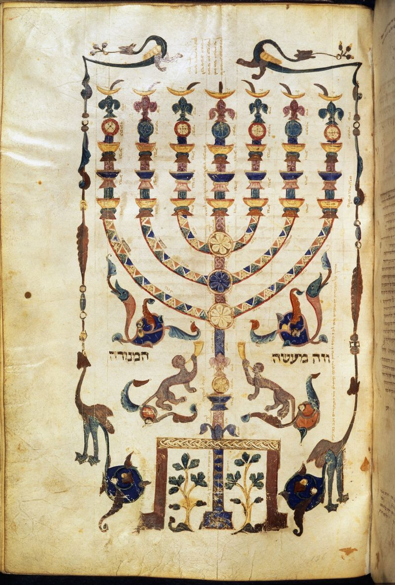Fullpage miniature of the Menorah, surrounded by foliate