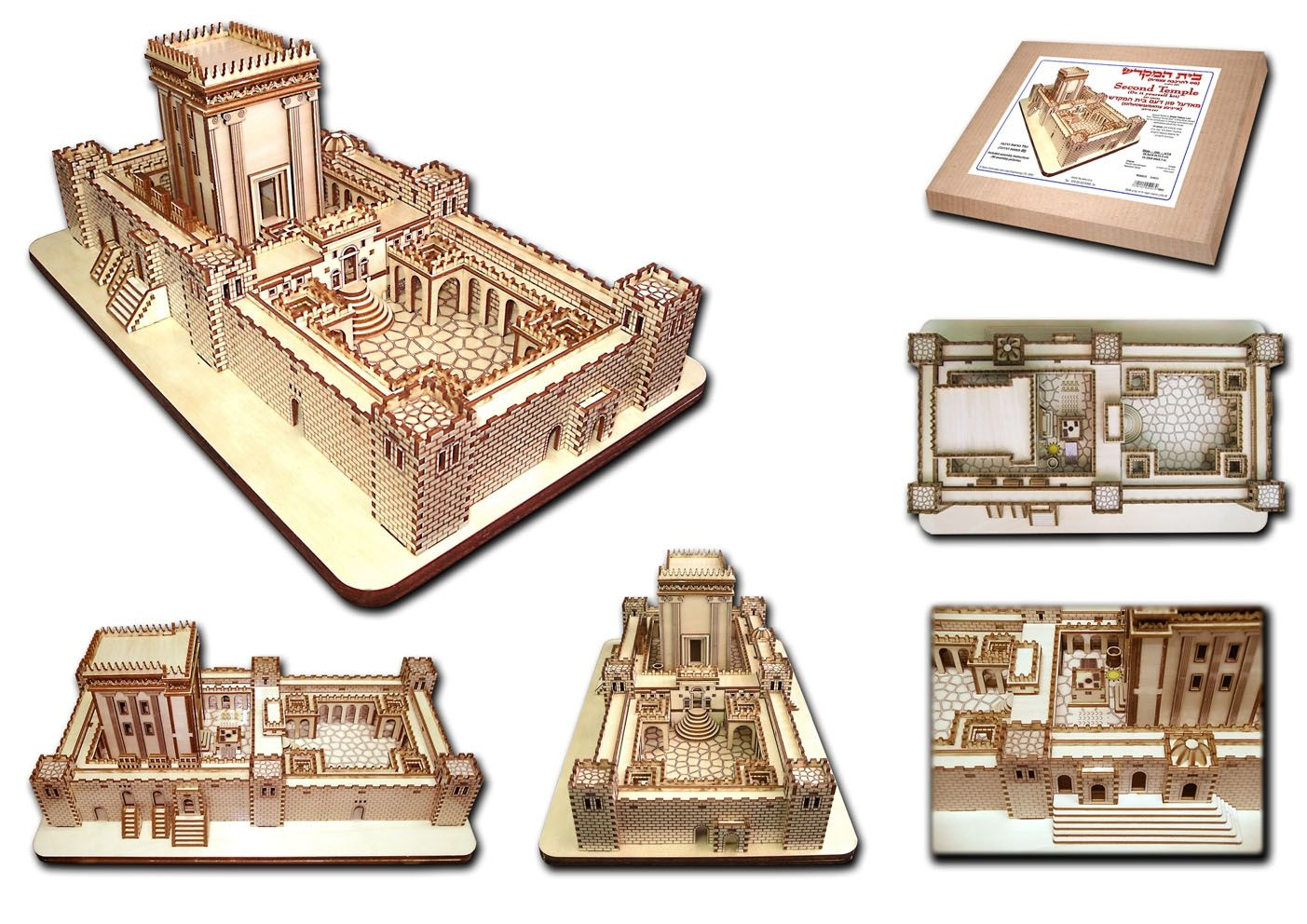 Images of jerusalem second temple laser cut do it yourself kit images of jerusalem second temple laser cut do it yourself kit solutioingenieria Image collections