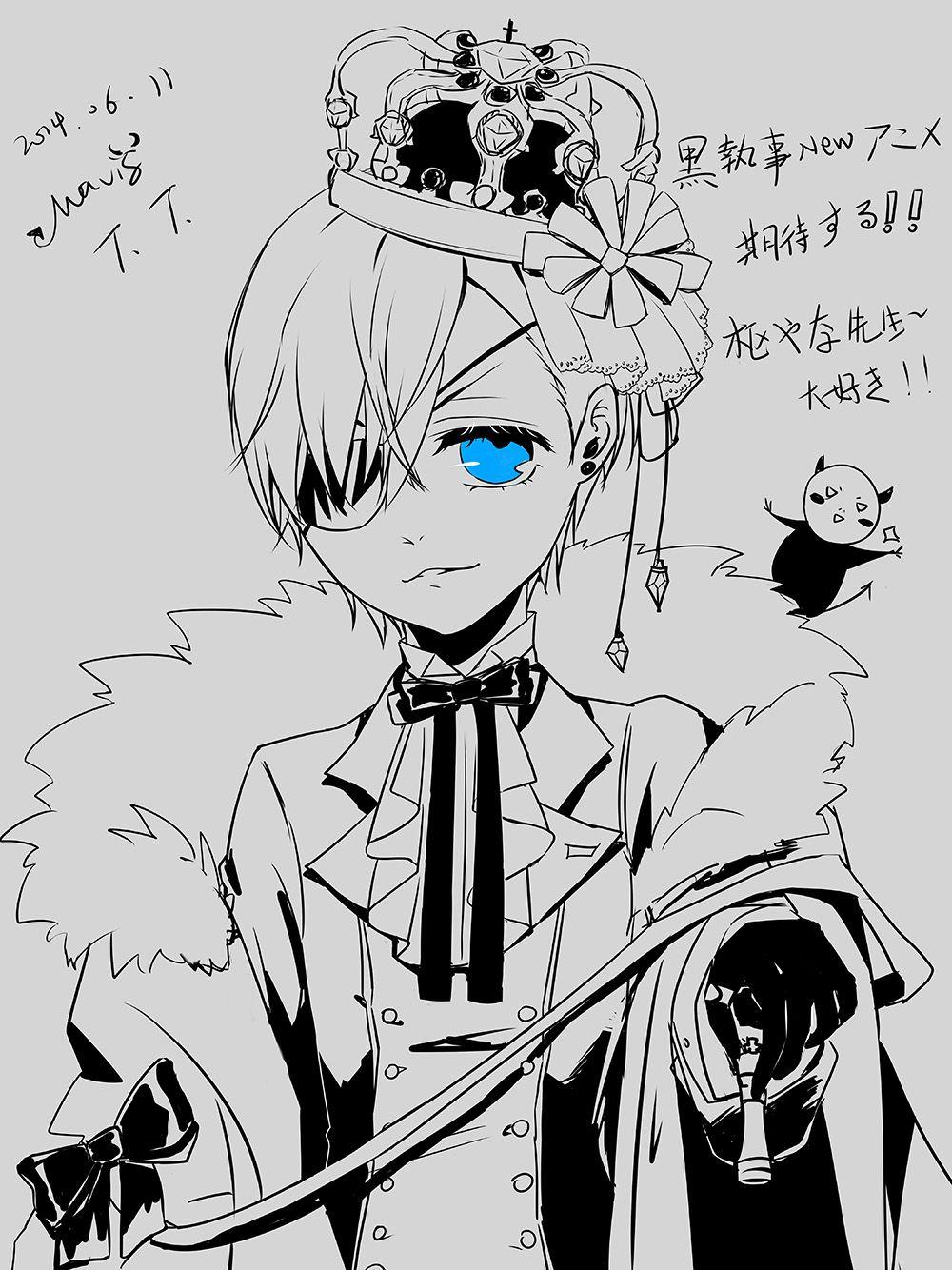 Anime boy, , manga boy, , Ciel Phantomhive, , Kuroshitsuji