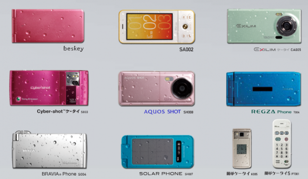 kddi_summer_2010630x366.png (630×366) Japanese cell
