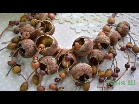 Полые бусины из FIMO._Hollow beads FIMO