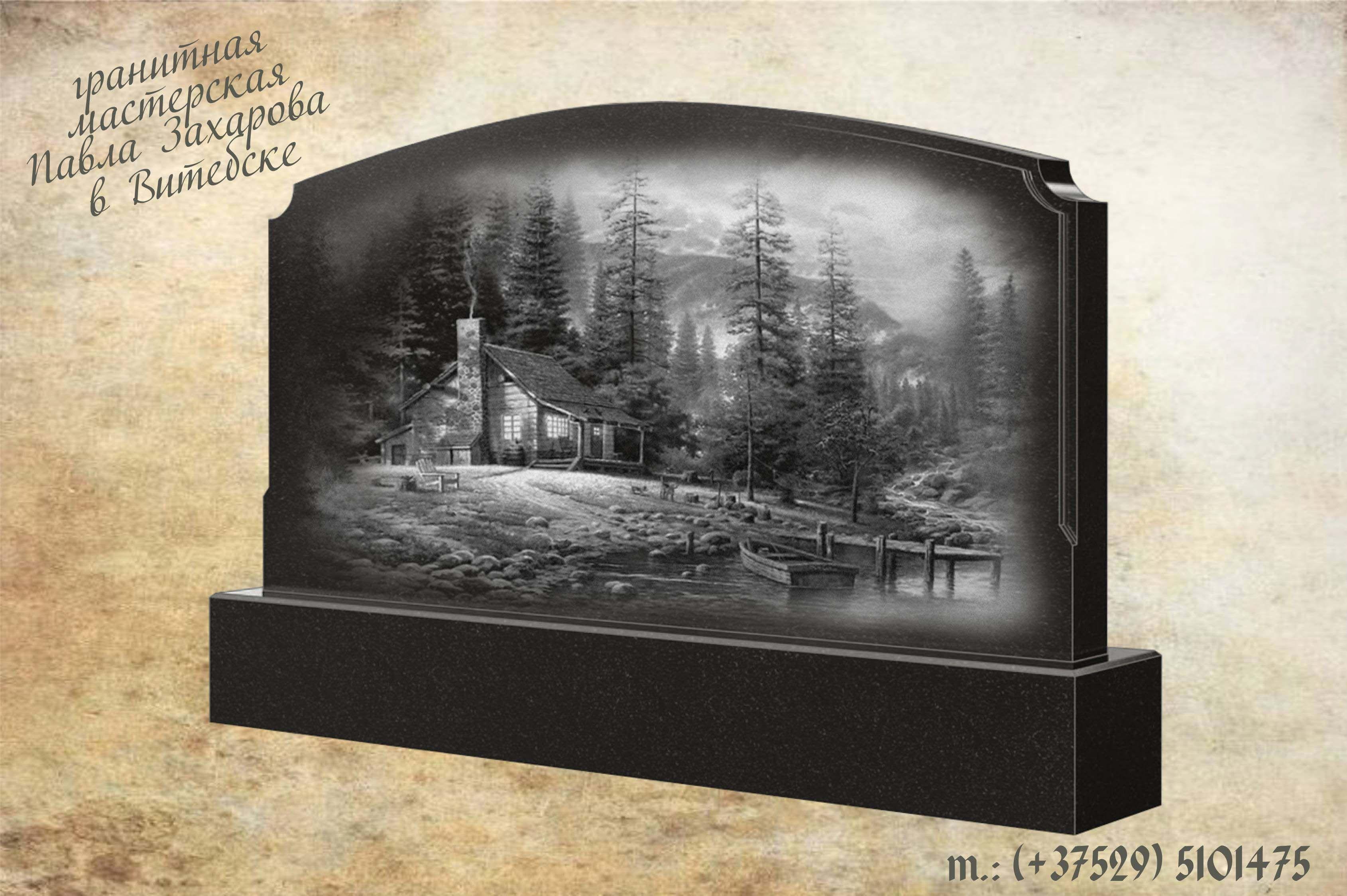 Рисунки на памятниках надгробных фото