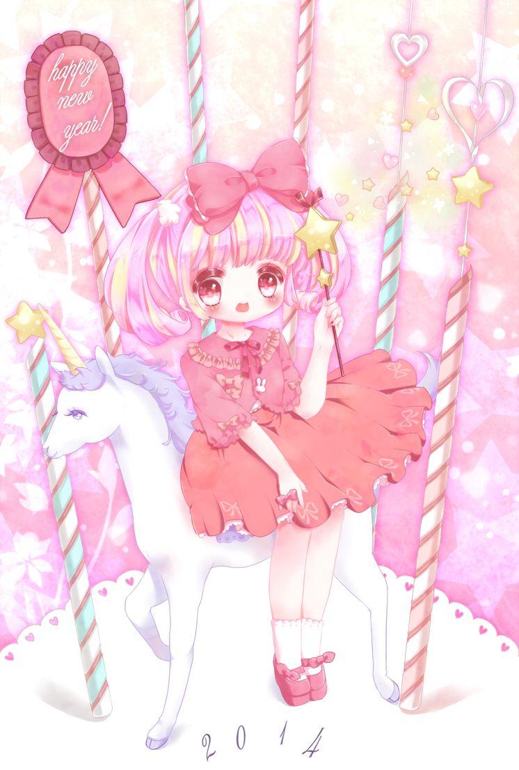 Kawaii shop kawaii cute in 2018 pinterest kawaii and dessin - Dessins manga fille ...