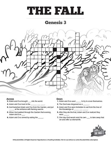 picture relating to Thomas Joseph Printable Crosswords referred to as The Tumble Of Guy Printable Crossword Puzzles: Children get pleasure from the