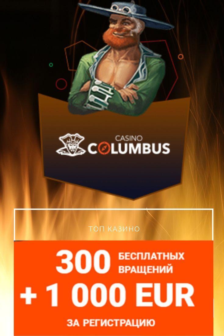 Рейтинг 2021 топ официальный сайт казино император