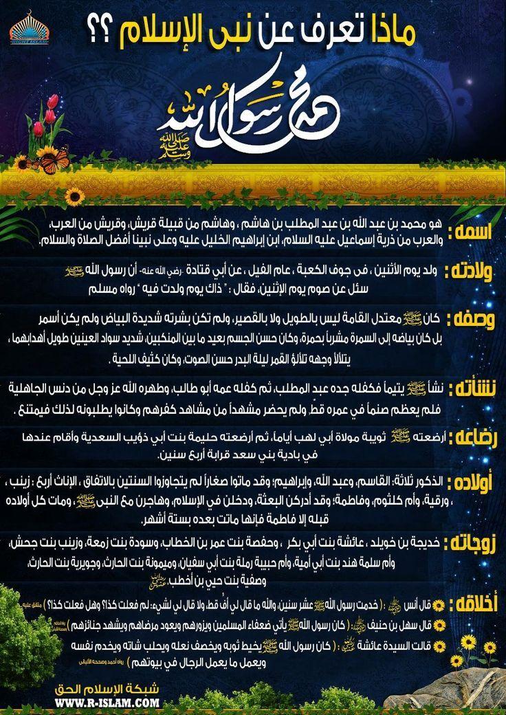 Faa65ba89c3ebfab7b8b350f0a7cbb65 Jpg 736 1040 Islam Faith Quotes