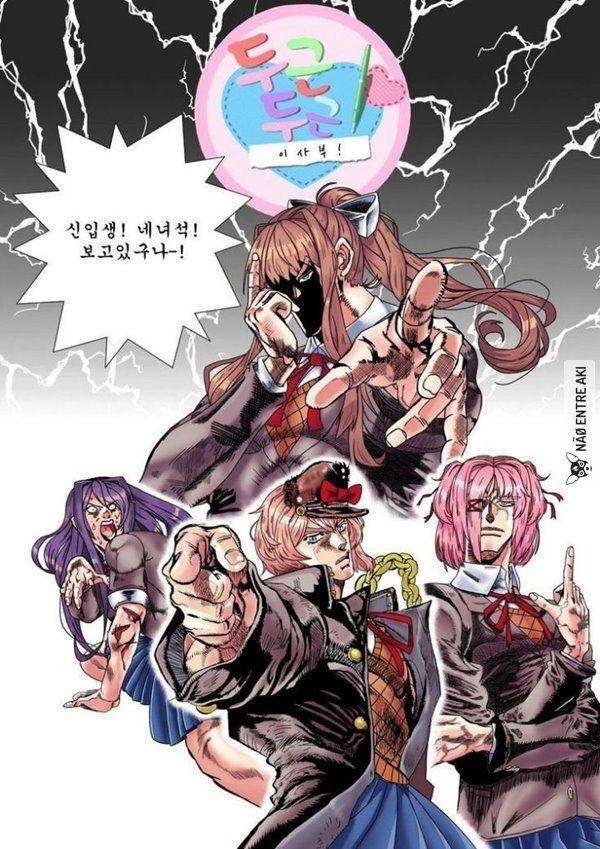 Jojo S Literature Club Jojo Memes Anime Jojo Bizzare Adventure