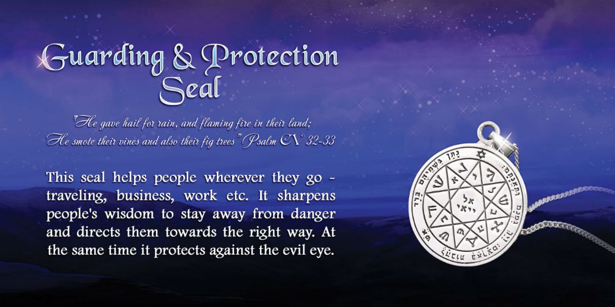 Seal 14 - The Seventh and last Pentacle of Mars This Pentacle brings ...