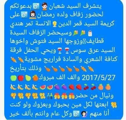 Pin By Lore Najjar On مقــهى أحلى الكلمات و بريـــق حروفها Arabic Funny Funny Jokes Jokes