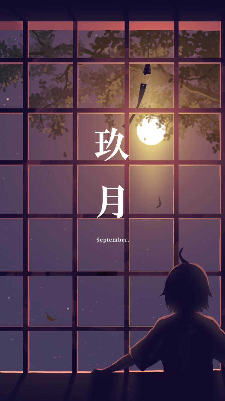 物語シリーズ 暦物語 9月 物語シリーズ 月 壁紙 カレンダー