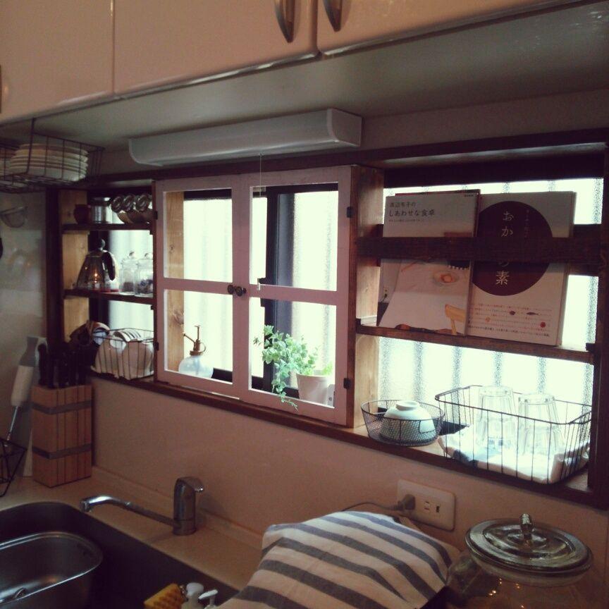 アイデアいろいろ Diyでつくる 出窓 の活用法を紹介します 出窓