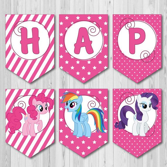 Pink Happy Birthday Printable Banner From My Little Pony Instant