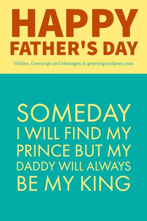 Fathers Day Quotes From Girlfriend To Boyfriend: Happy Fathers Day: Wishes And Quotes For Your Number One