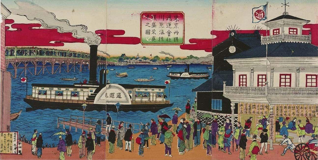 Meiji Period in Japan