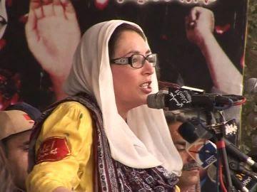 benazir bhutto speeches