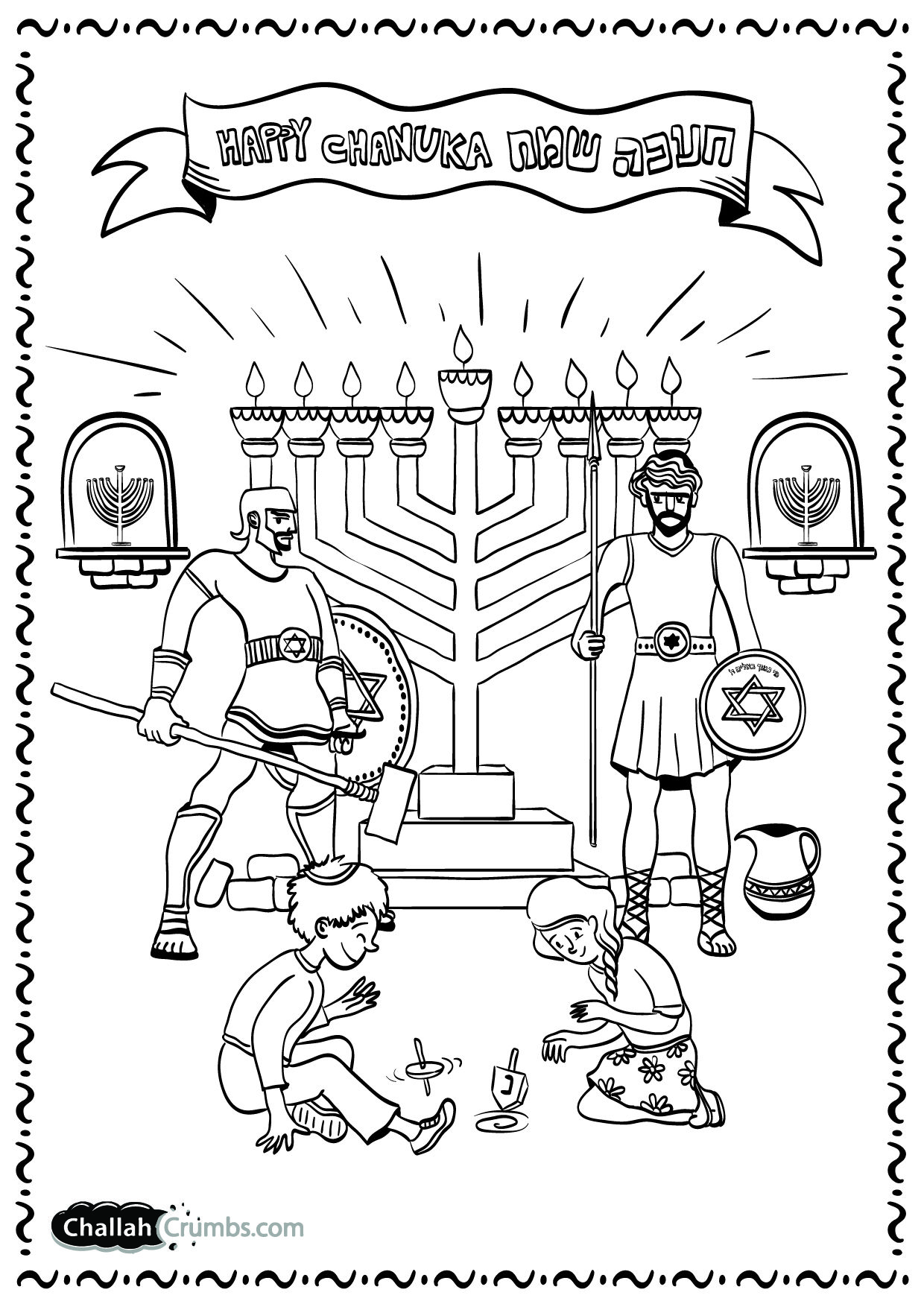 Chanuka Coloring Page Click On Page To Print Challah Crumbs Coloring Pages Bible Coloring Free Printable Coloring Pages [ 1754 x 1240 Pixel ]