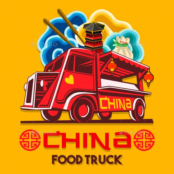 Food Truck Chinese China Fast Delivery Service Vector Logo Food Truck Logo Food Street Food Design