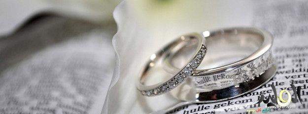 غلافات دبل وخواتم للفيس بوك 2013 غلافات بمناسبة الزواج والخطوبة 2014 صور غلاف فيسبوك 2016 Timeline Facebook Covers و جوج Wedding Rings Ring Earrings Rings