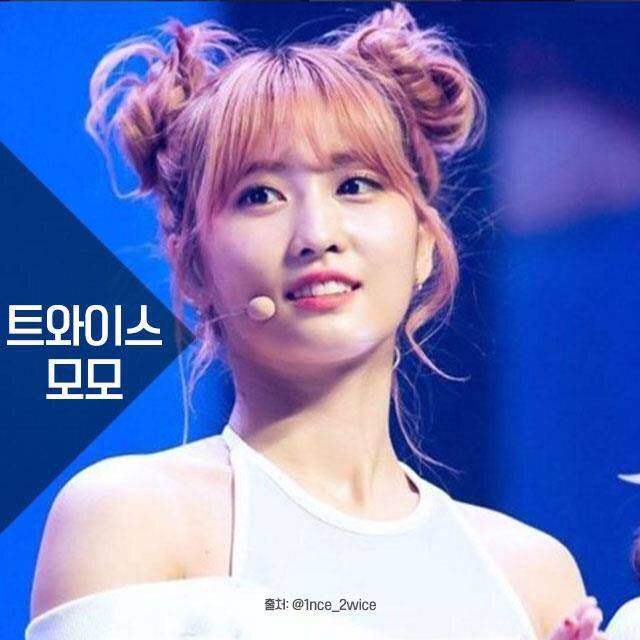 Korean Kpop Girl Group Idol Twice Jyp Momo Space Bun Hairstyles For Girls Women Kpopstuff Korean Hairstyle Kpop Hair Hairstyle