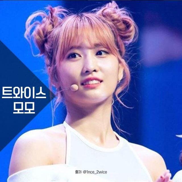 Korean Kpop Girl Group Idol Twice Jyp Momo Space Bun Hairstyles For Girls Women Kpopstuff Korean Hairstyle Kpop Hair Hairstyle