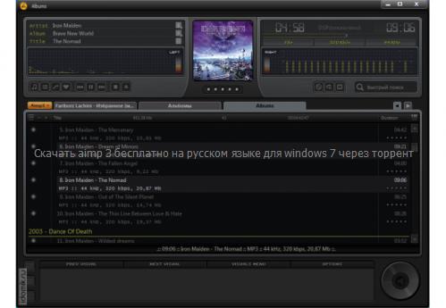 скачать guitar rig 5 бесплатно на русском языке торрент