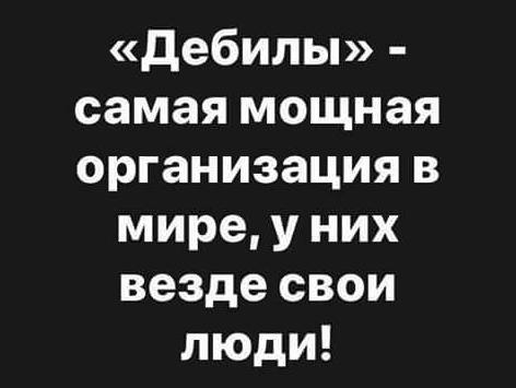 """Facebook забанив пост Супрун про Бандеру через """"пропаганду ненависті"""" - Цензор.НЕТ 6487"""