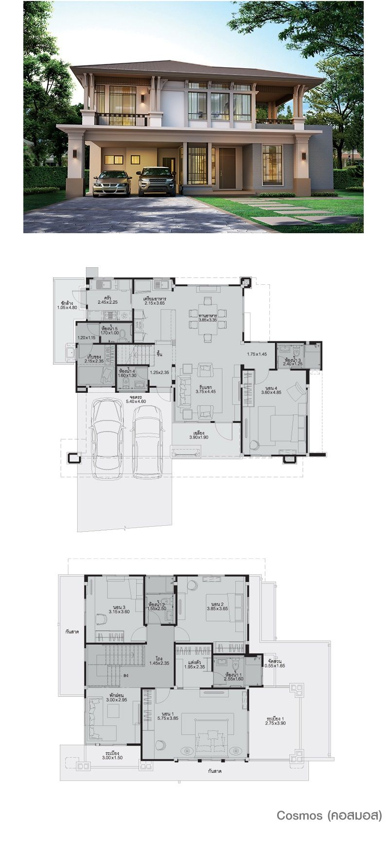 Cosmos House Layouts Dream House Plans House Plans