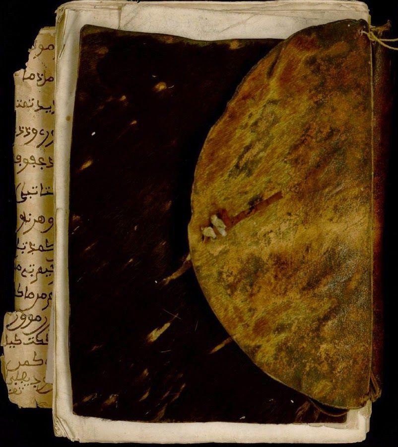 المخطوطة رقم16 فوائد روحانية الخزانة للكتب و المخطوطات الروحانية Cooking Recipes Cooking Recipes