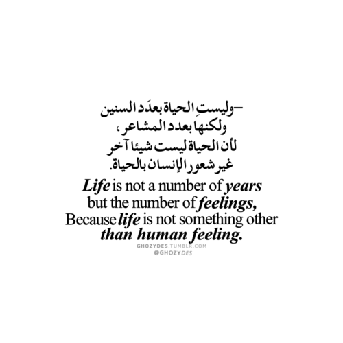 Pin By Abderrahim Yuba On Words Quran Quotes Inspirational Quotes Pictures Words Quotes