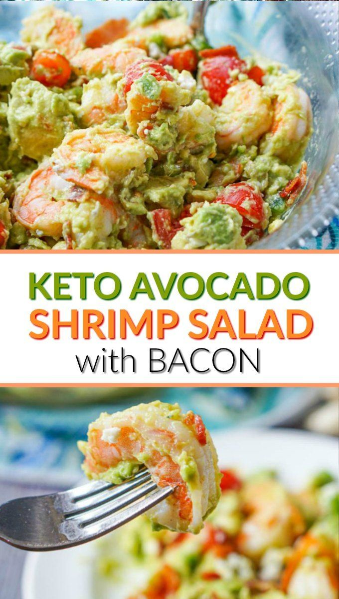 Keto Avocado Shrimp Salad with Bacon - a super easy and decadent low carb summer salad! Only 5 minutes to make. #keto #Lowcarb #shrimpsalad #avocado #avocadosalad #bacon #salad #easyrecipe