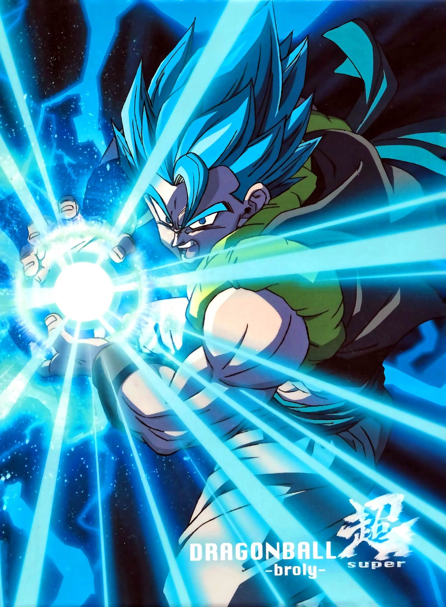 Dragon Ball Super Broly Movie Blu Ray Cover Dragon Ball